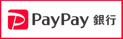 PAYPAY銀行