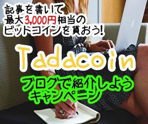 TadacoinTOP