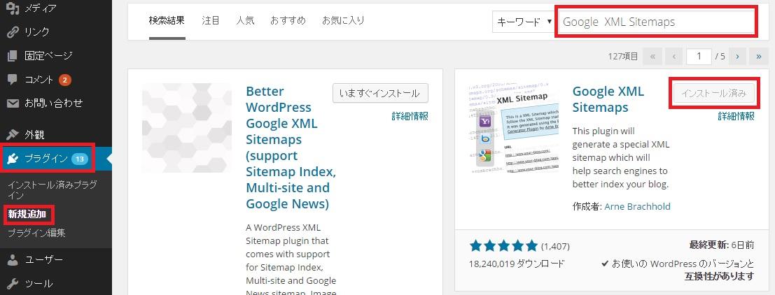 XMLsitemaps