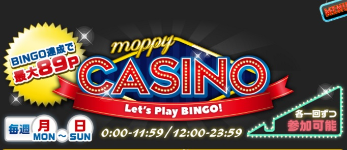 moppyCASINOTOP