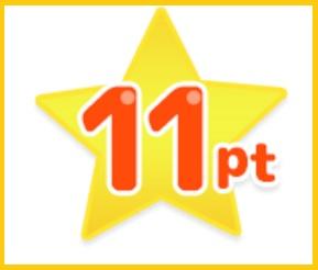 11ポイント