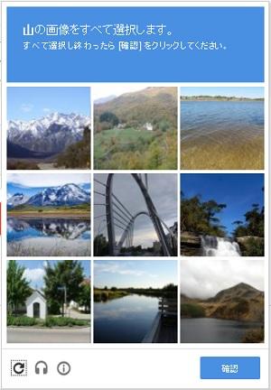 山の画像を