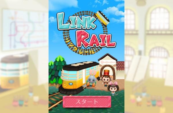 LINKRAIL