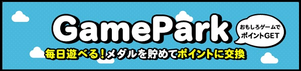 GamePark