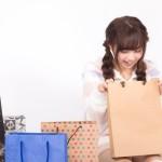 ポイントタウン3日間限定1,000ポイントお得!「夏のお買い物キャンペーン」