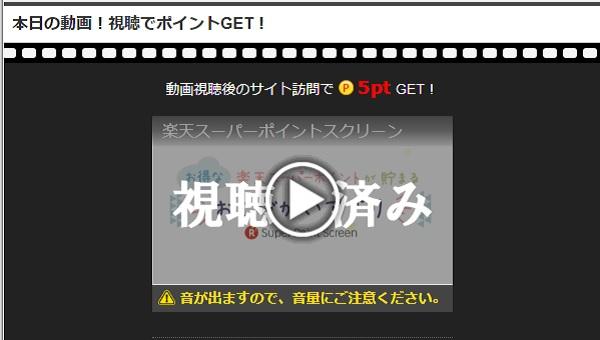 本日の動画!