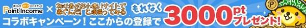 bloger_600_60