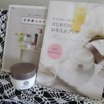 新日本製薬「パーフェクトワン モイスチャージェル」を実際に試してみた