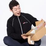 マクロミル「ランクアップ制度」豪華賞品や最大500ポイントが貰える!