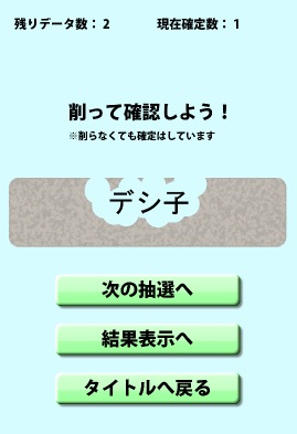 デシ子さん