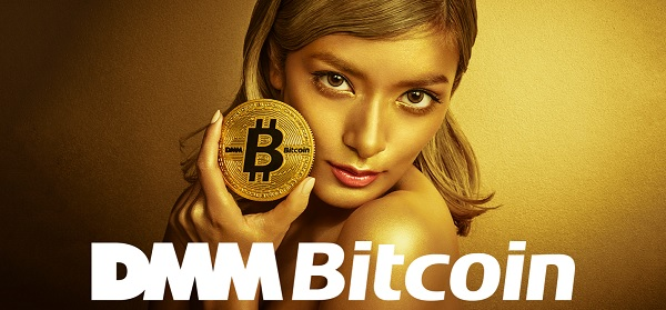 DMM BitcoinTOP