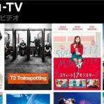 「mieru-TV」を無料で試してお小遣いも獲得する!【100%還元】