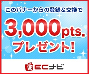 friends_invitation_300x250_3000