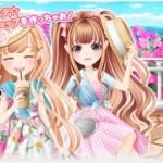 ポイントタウン「ガルショ☆で遊ぼうキャンペーン」最大500円が当たる!