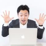 【i2iポイント】3,000円もお得に!!「対象案件でガチャ100倍!」