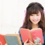 【すぐたま】130%還元!!「ハーレクインライブラリ」仮想通貨も貰えるよ!