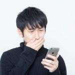 【悲報】優秀コンテンツ「モッピーガチャ」が劣化