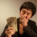 【げん玉】5日間限定!!ドットマネー20%増量でポイント交換が出来る!!