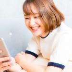 毎月ハピタス宝くじで3等(1,000円相当)が当たったよ!!