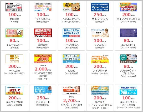 1,000円対象広告