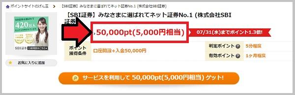 50000pt?