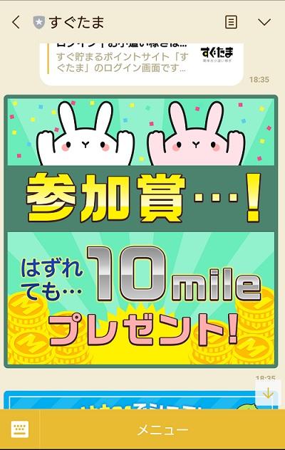 10mile