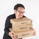 【ECナビ】Amazonギフト券が最大2,500円も貰える!「Amazonギフト券プレゼントキャンペーン」