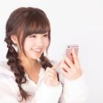 【すぐたま】LINEID連携で最大5,000円が貰える「マイルくじ」を引こう!!友達追加で50円も貰える!!