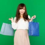 【Rebates(リーベイツ)】お友達紹介で2000円相当のポイントが貰える!!