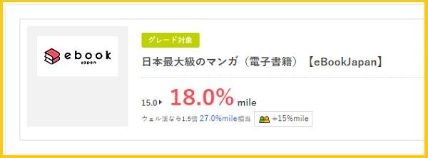 日本最大級のマンガ