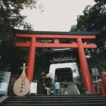 【ポイントインカム】豪華お年玉!!「開運ポタみくじ」