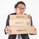 【ECナビ】Amazon.co.jpでのお買い物でAmazonギフト券500円分があたる!