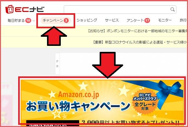 PC版TOP
