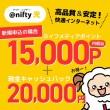 @nifty光1 (3)
