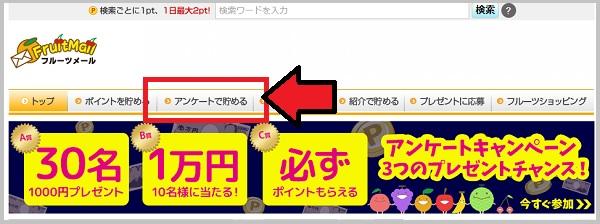 PC版TOPページ