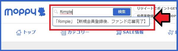 PC検索窓