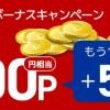 楽天証券ライフメディア