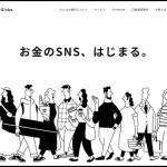 「みんなの銀行」口座開設で1,000円貰えます!開設方法を紹介