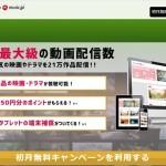 つながるシネマTVTOPページ