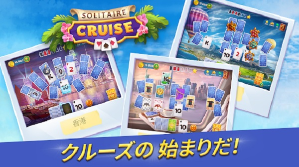 Solitaire Cruise TOP