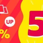 【ポイントタウン】Yahoo!ショッピングの還元率が2%に!6月25日限定!!